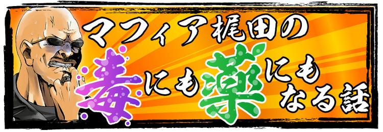 冬アニメ 覇権