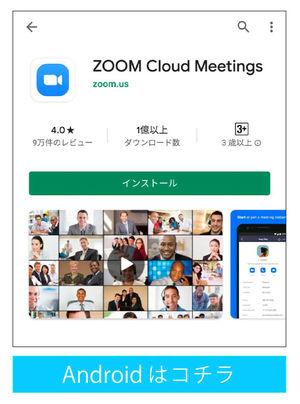 Android版.jpg