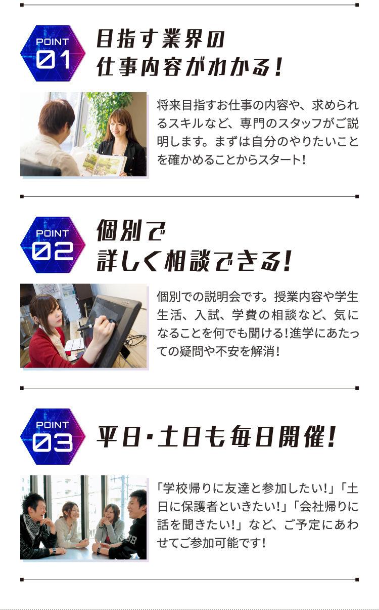 【OS】詳細1.jpg