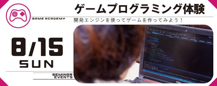 プログラミング.jpg